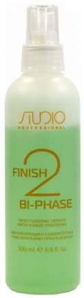 Сыворотка для волос Kapous Professional Finish Bi-phasw с пшеничными протеинами 200 мл