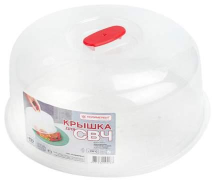 Крышка для СВЧ Полимербыт C228, 23,5см