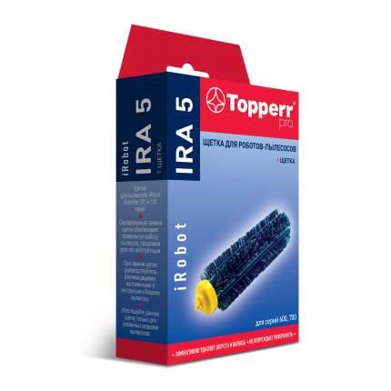 Основная щетка Topperr IRA 5 для пылесосов iRobot Roomba 600/700