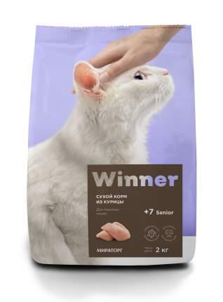 Сухой корм для кошек Winner, для пожилых, курица, 2кг + 2кг