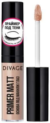Основа для макияжа Divage Eye Primer Matt 20 мл
