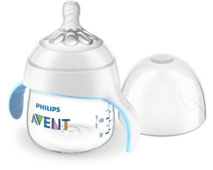 Тренировочный набор Philips Avent 125мл NATURAL 2.0 SCF262/06