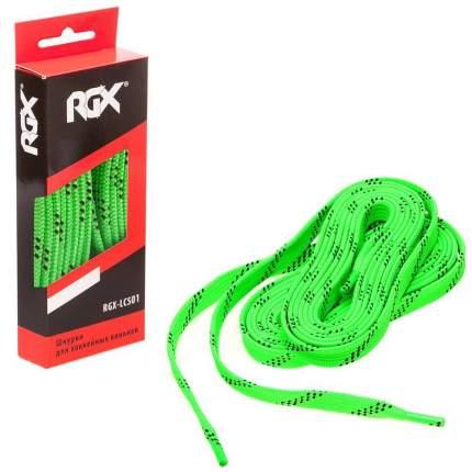 Шнурки RGX-LCS01 Neon Green 213 см.