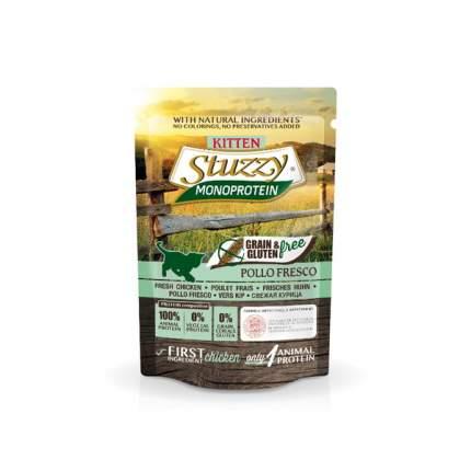 Влажный корм для котят Stuzzy CAT Monoprotein, курица, 16шт по 85г