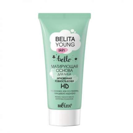 Матирующая основа для лица Белита Young Skin Мгновенная ровность кожи HD 30 мл