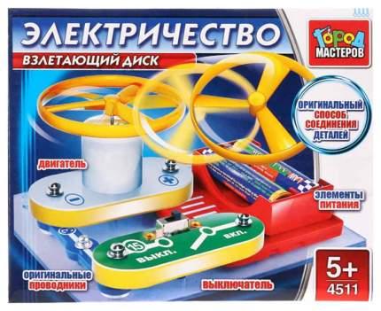 """Конструктор электронный """"Взлетающий диск"""""""
