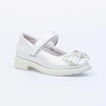 Туфли для девочек Котофей, 26 р-р