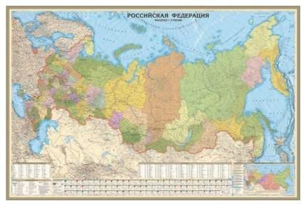 Настенная карта АГТ Геоцентр политико-административная 1:3,7млн.,2,3x1,54м.