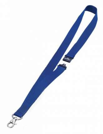 Шнур текстильный для бейджей 44смx20мм с боковым замком и карабином с лого синий 10 шт.