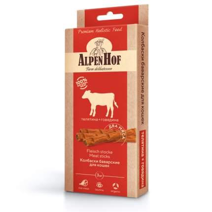 Лакомство для кошек AlpenHof Колбаски баварские, телятина + говядина, 3шт, 15г