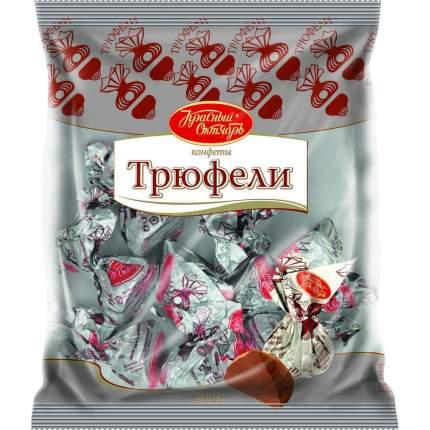 Конфеты Красный Октябрь трюфели 500 г