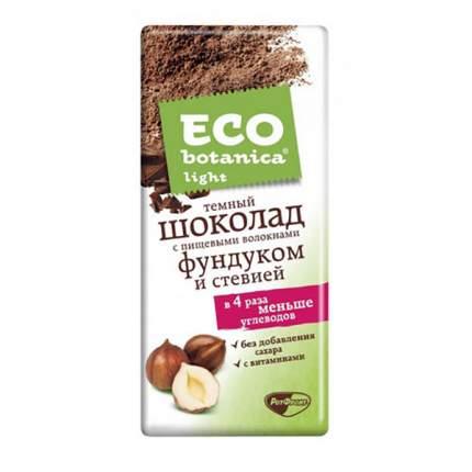 Шоколад темный Eco botanica light с фундуком и стевией без добавления сахара 90 г