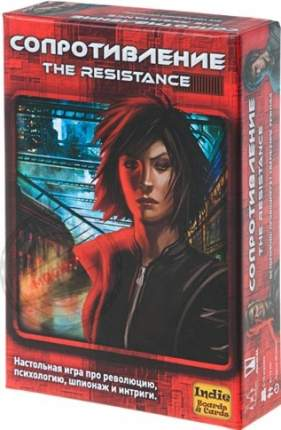 Настольная игра Magellan Сопротивление MAG00321