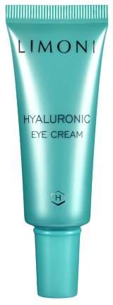 Крем для век Limoni Hyaluronic Ultra Moisture Eye Cream 25 мл