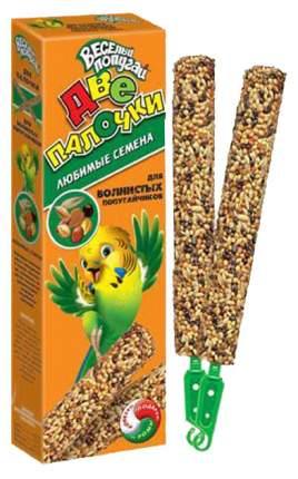 Палочки Зоомир Веселый Попугай из любимых семян для волнистых попугаев 25 шт по 25 г
