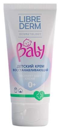 Крем детский LIBREDERM восстанавливающий 50 мл
