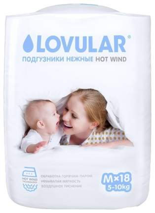 Подгузники LOVULAR HOT WIND M 5-10 кг, 18 шт,/12
