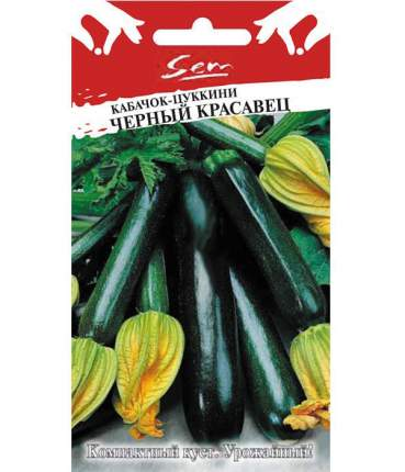 Семена Кабачок цуккини Черный красавец, 2 г, Русский огород
