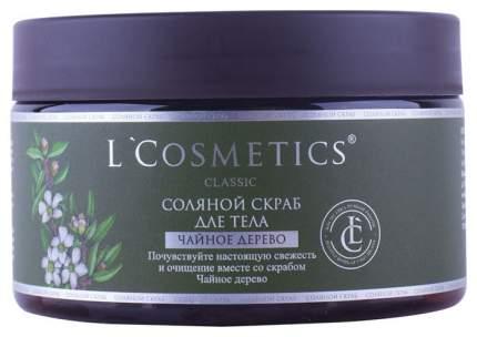 Скраб для тела L`Cosmetics Чайное дерево 310 г