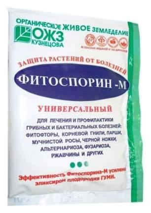 Фитоспорин-М БашИнком Универсал (биофунгицид, порошок), 30 г