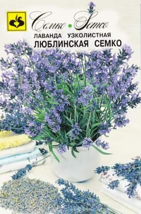 Семена Лаванда узколистная Люблинская Семко, 0,05 г Семко