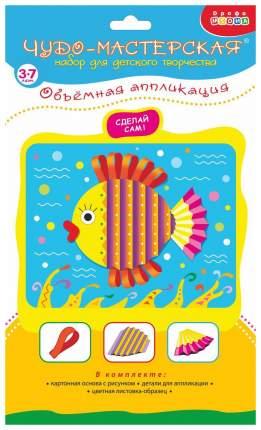 Поделка Дрофа-Медиа объемная аппликация Сделай сам! Рыбка