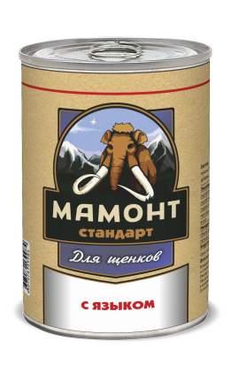 Консервы для щенков Мамонт, язык, 970г