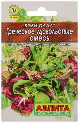 Семена Салат бэби Греческое удовольствие, Смесь, 0,5 г АЭЛИТА