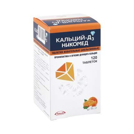Кальций-Д3 Никомед таблетки жевательные 120 шт.