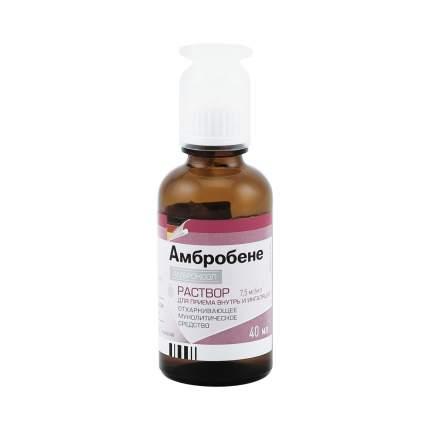 Амбробене раствор 7.5 мг/мл 40 мл