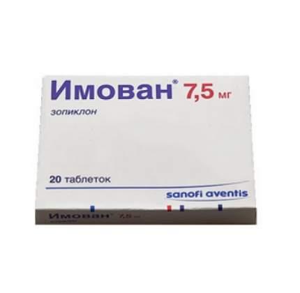 Имован таблетки 7,5 мг 20 шт.