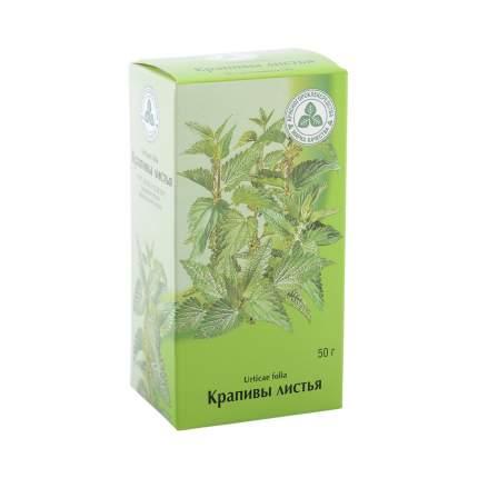Крапива листья 50 г Красногорсклексредства
