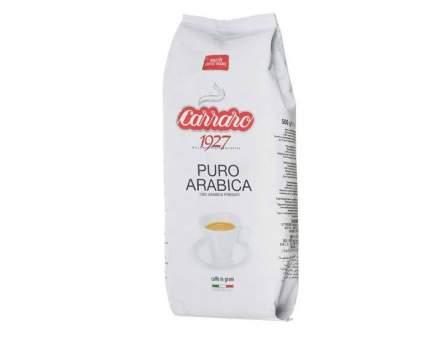 Кофе в зернах Carraro arabica 250 г