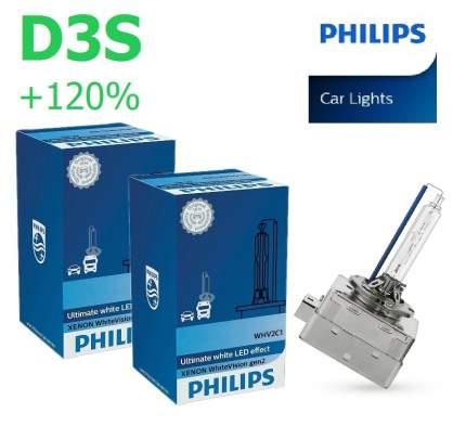 Лампа ксеноновая D3S Philips WhiteVision Gen2 (+120%) - 42403WHV2