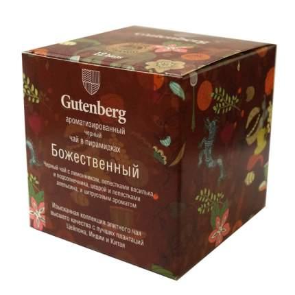 Чай черный ароматизированный Gutenberg Божественный в пирамидках 12 штук