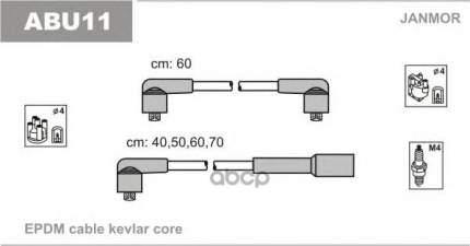 Комплект проводов зажигания JANMOR ABU11