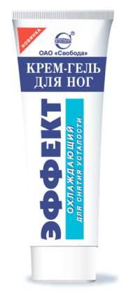 Крем для ног Эффект охлаждающий для снятия усталости, 80мл