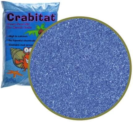 Натуральный песок для аквариумов CaribSea Crabitat для раков-отшельников голубой, 1кг 0,9л