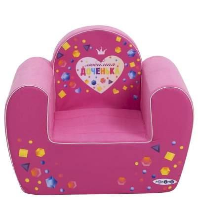 """Игровое кресло серии """"Инста-малыш"""", #ЛюбимаяДоченька PAREMO PCR317-21"""