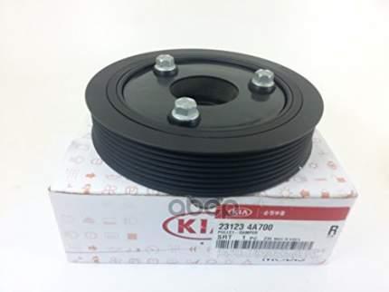 Шкив генератора Hyundai-KIA 231234a700