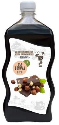 Сироп Черное Море лайт орех-шоколад 1 л