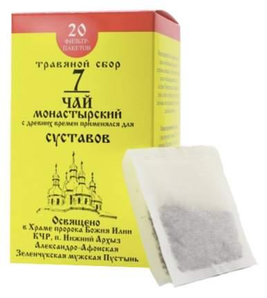 Чай Монастырский №7 Бизорюк Фабрика здоровья для суставов ф/п 20 шт.