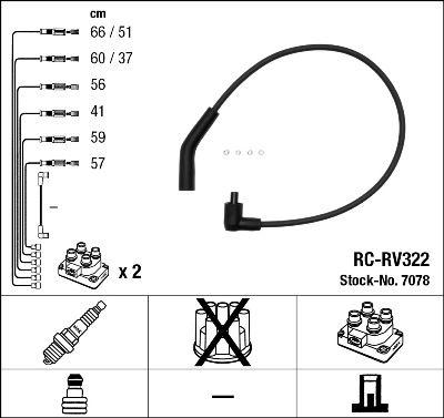 Комплект проводов зажигания NGK 7078