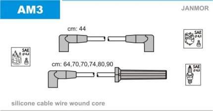 Комплект проводов зажигания JANMOR AM3
