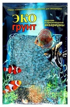 Грунт для аквариума ЭКОгрунт Мраморная крошка Морская волна 2 - 5 мм 3,5 кг