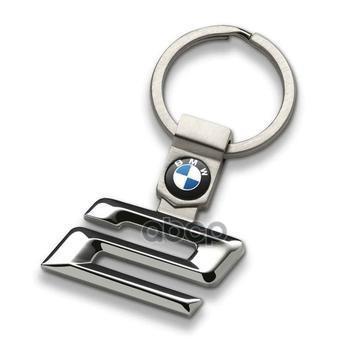Брелок BMW 80272454648