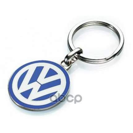 Брелок Volkswagen VAG 000087010