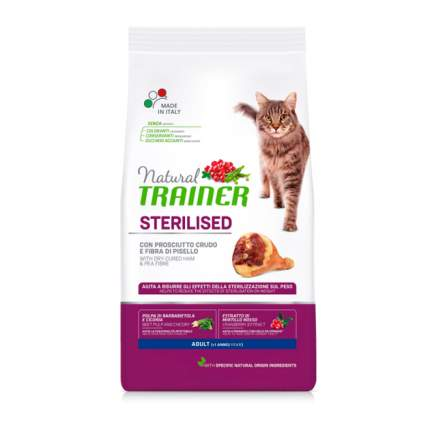 Сухой корм для кошек TRAINER Natural Adult Sterilised, для стерилизованных, ветчина, 10кг