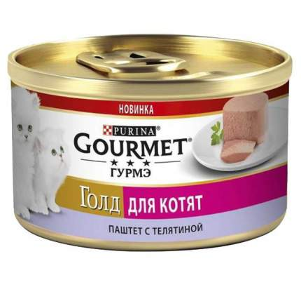 Консервы для котят Gourmet Gold, телятина, 12шт, 85г