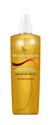 Масло для тела Tan Master Metamorphosis Антицеллюлитное